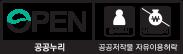 """""""출처표시+상업적 이용금지"""""""