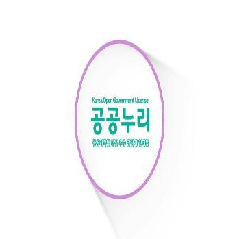 [공공저작물 개방 우수사례] 한국문화예술교육진흥원 편
