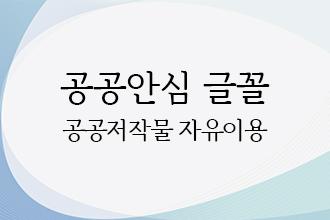 김포평화바탕 썸네일