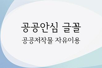 서울한강체 썸네일