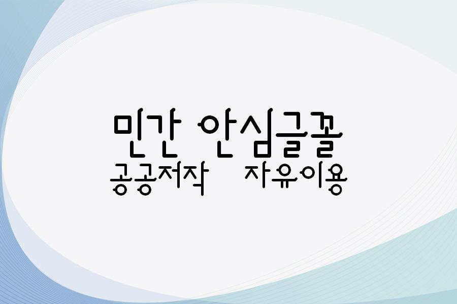 안경잡이체_1번  사진