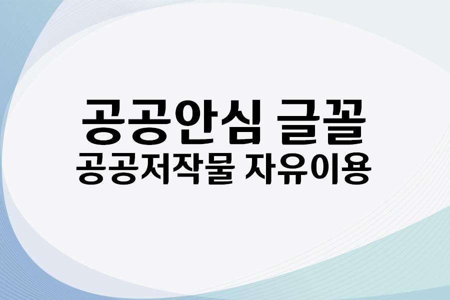 안동월영교체 썸네일