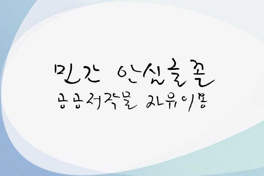 KCC김훈체 썸네일