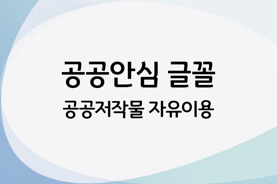 경기천년제목_1번  사진