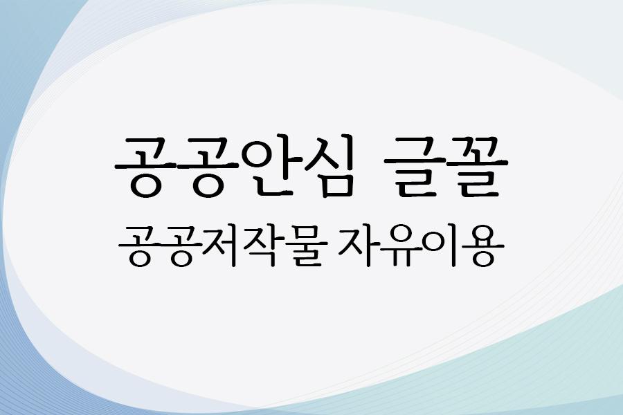 김포평화바탕_1번  사진