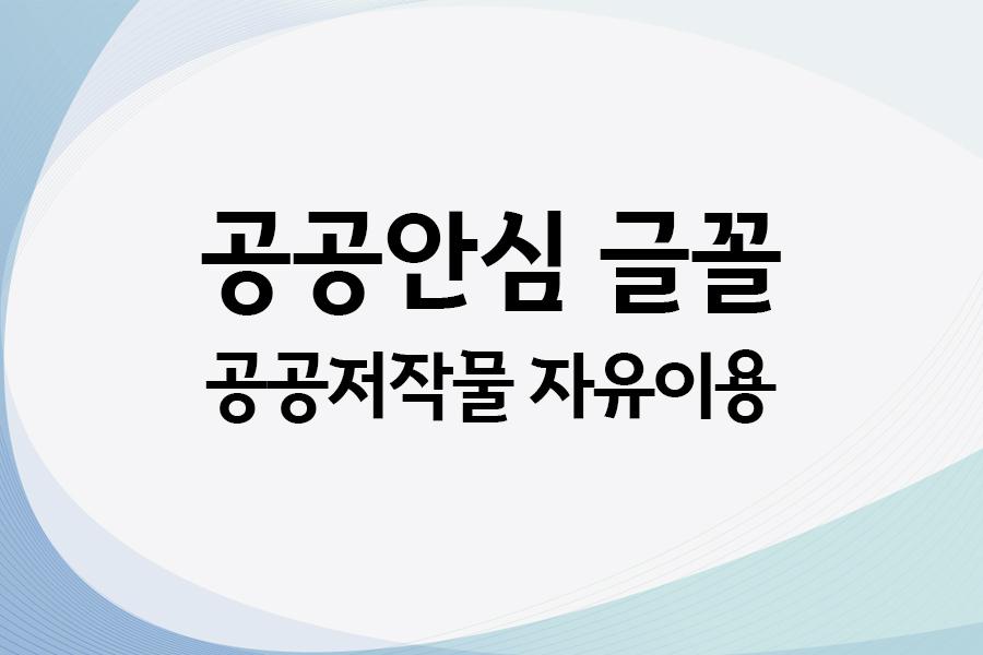 김포평화제목_1번  사진
