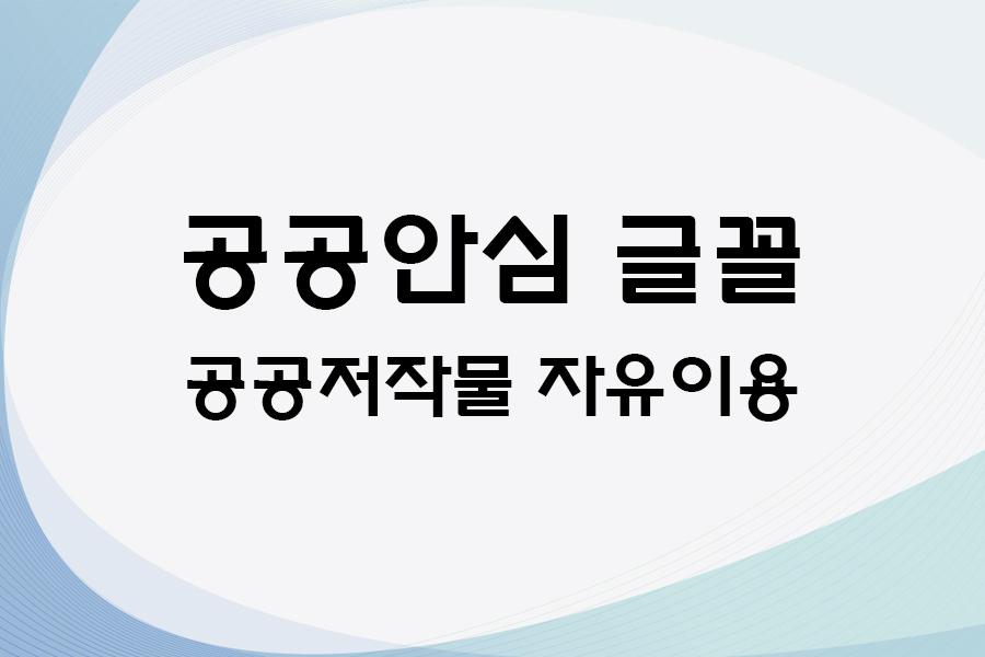 부산체_1번  사진