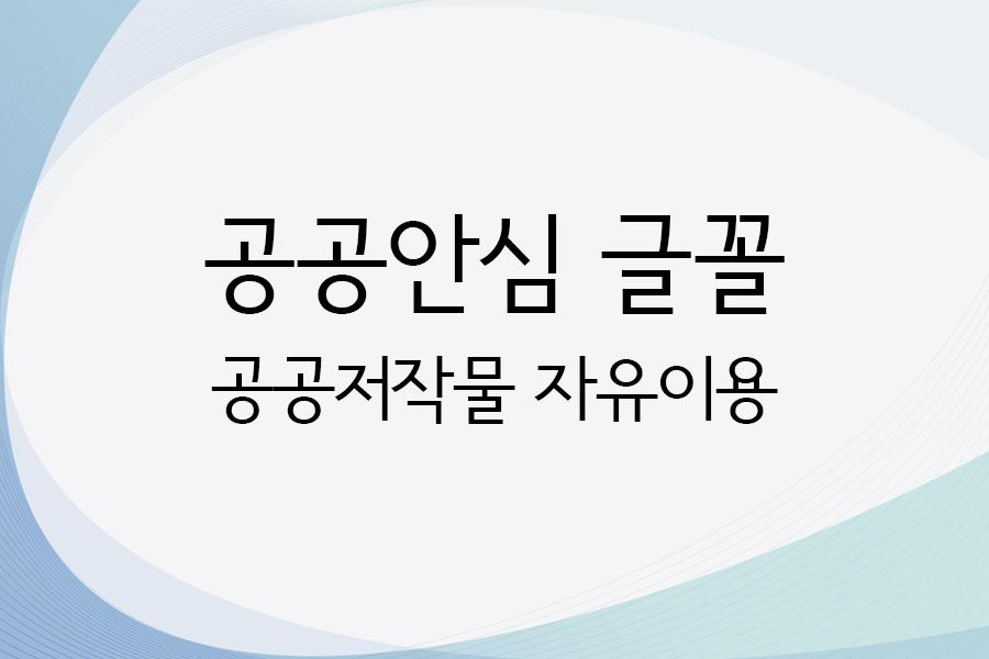 서울남산체_1번  사진