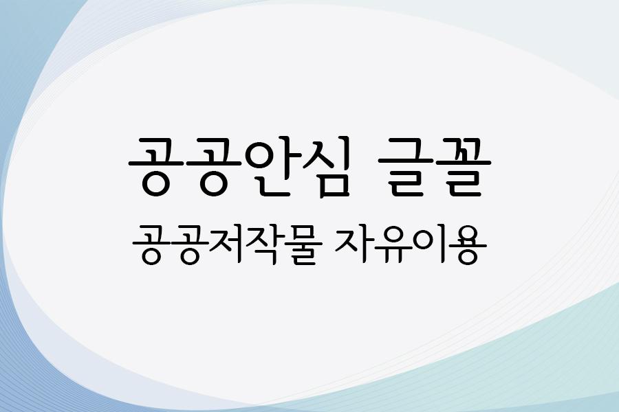 서울한강체_1번  사진