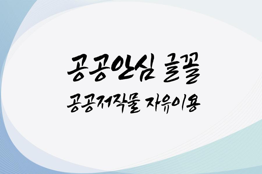 정선아리랑체_1번  사진