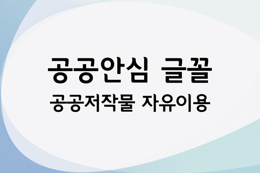 해남체_1번  사진